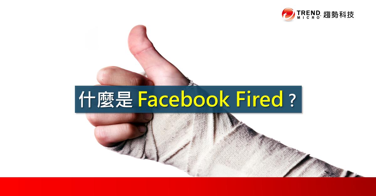 Facebook Fired