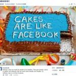 【數據】臉書好友多=人氣夯?! 當心變懶又變胖,還有帳號密碼被盜風險