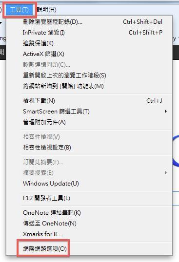IE漏洞的零時差病毒HTML_EXPDROP.II、SWF_DROPPR.II