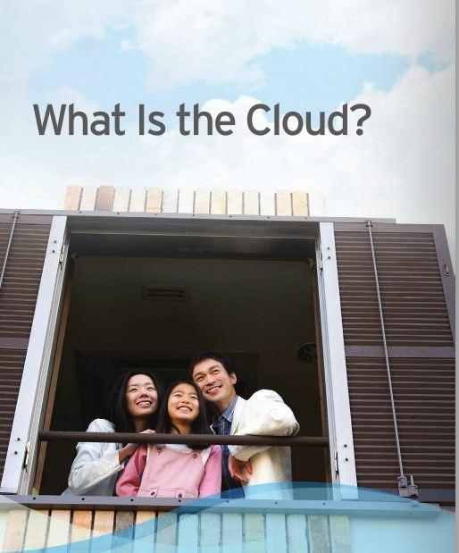什麼是雲端運算?雲端運算定義