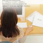 讚、連結和經驗教訓 關於社群網路,中小企業應該知道的五件事