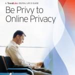 小心保護線上隱私