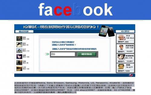 FBfaceook 2