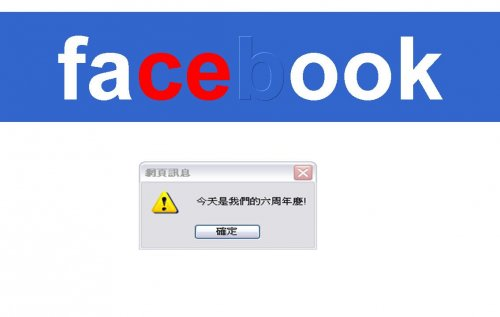 faceook1