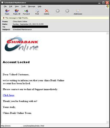ChinaBank網路釣魚郵件