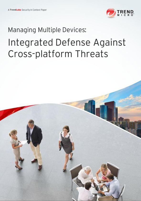 管理多個設備:跨平台威脅的綜合防禦