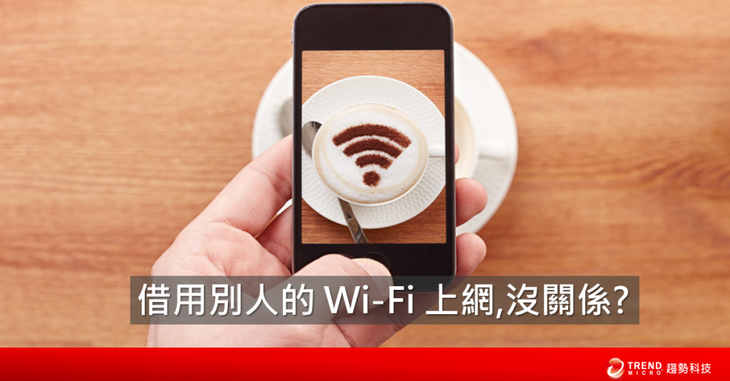 Wi fi Mobile with font