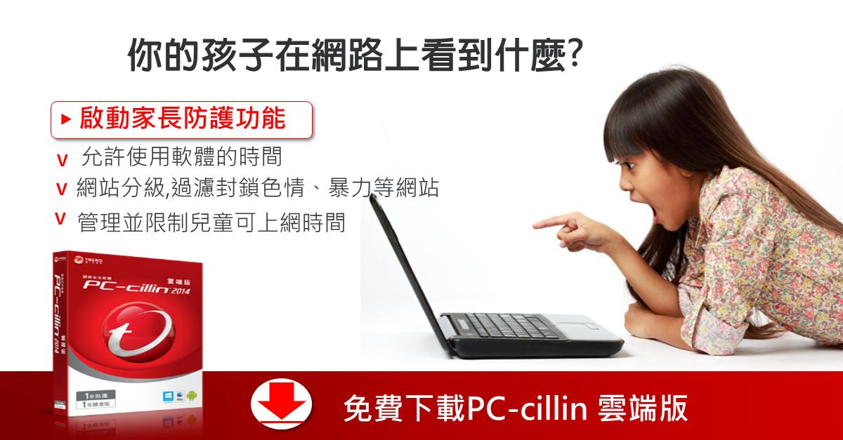 201408 iskf blog PCC FB AD 201408