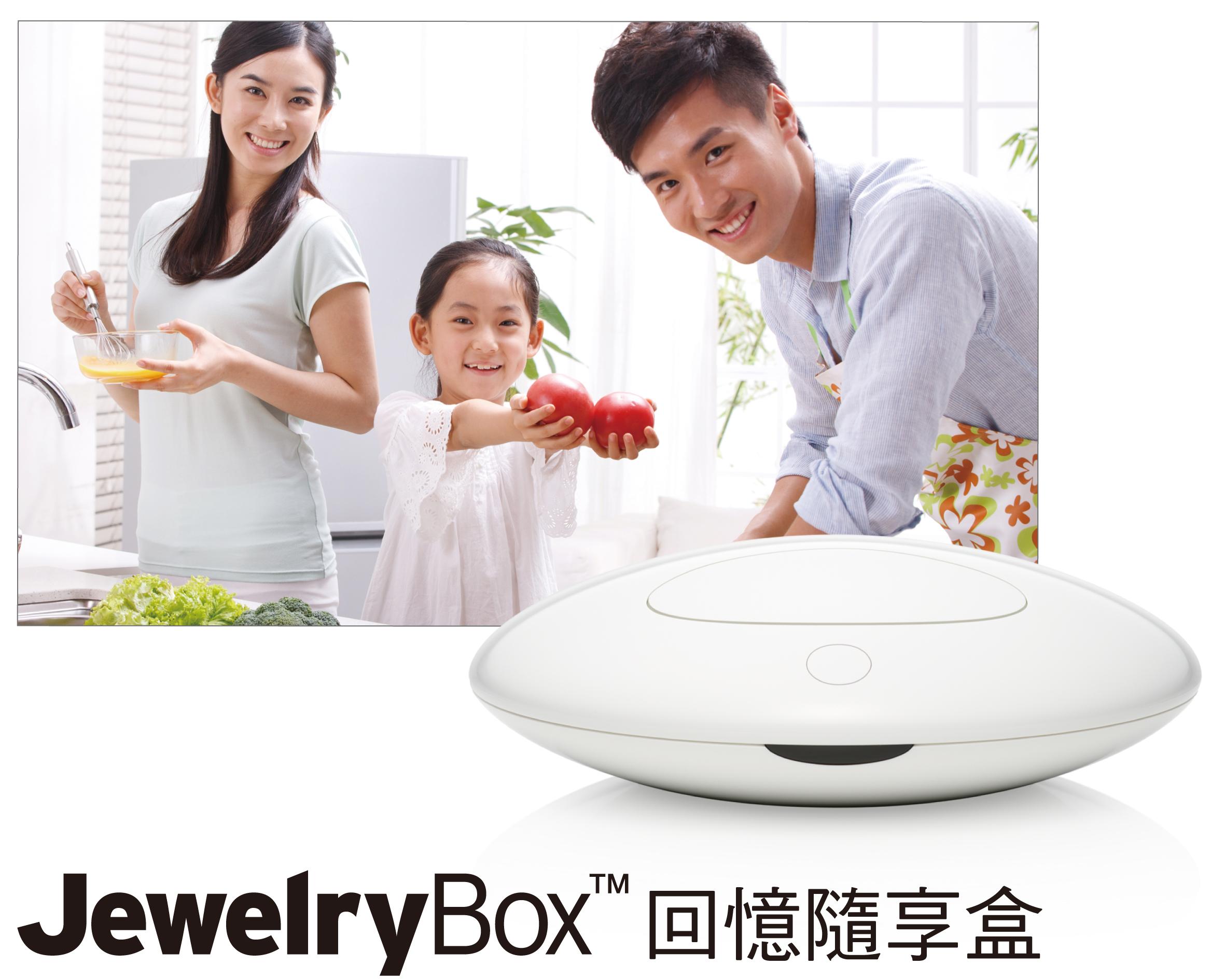 JewelryBox2 JB