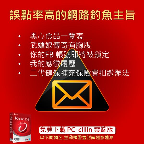 phishing 0608 HD