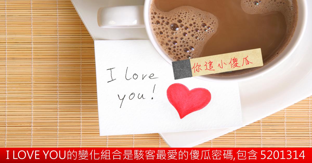 DPI LOVE YOU