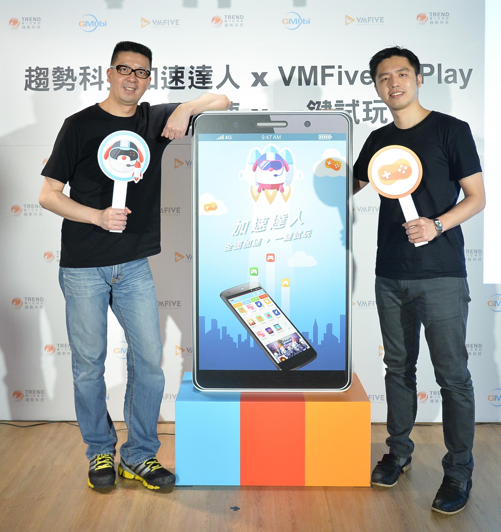 圖說: (左)趨勢科技全球行動事業部執行總監黃國豪與(右)VMFive執行長丁俊宏共同宣布進化版上市   圖說:攜手VMFive,加速達人App強打手遊免下載先試玩!今年第二季搶攻日本手遊市場