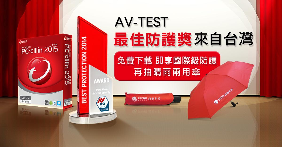AV_TEST1200x627(W2)