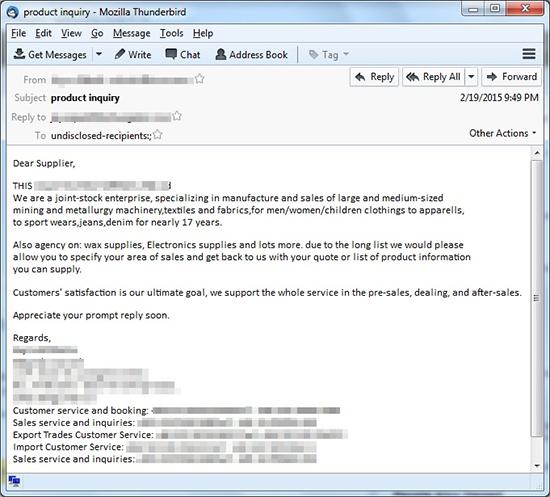 Okiki 發送至攻擊目標的實際郵件樣本