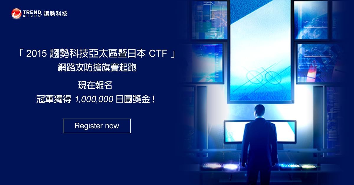 BNR-ctf-20150729-1200x627-v2