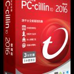 趨勢科技PC-cillin雲端版 全面支援 Windows 10