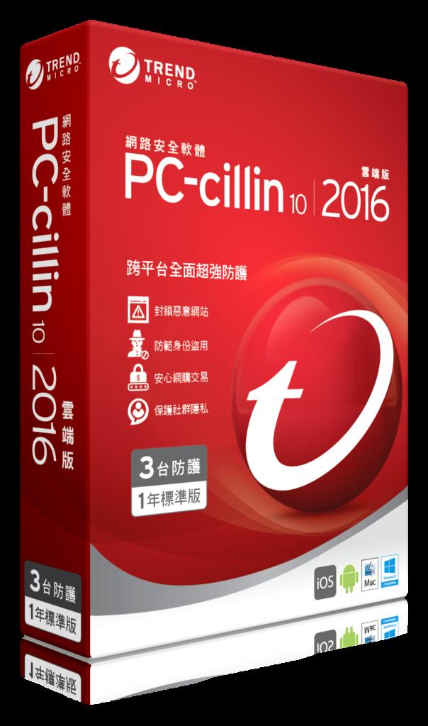PCC2016_1Y3U_TW box