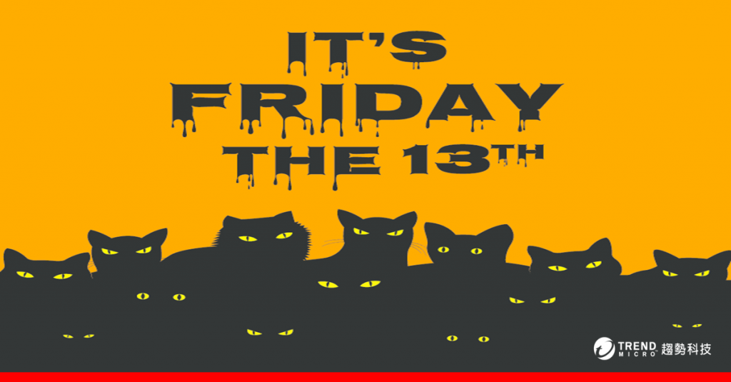 「黑色星期五\(Friday 13th \)」是每逢 13 號又碰到星期五的那一天,同時Friday 13th 黑色星期五也是電腦病毒的名稱。