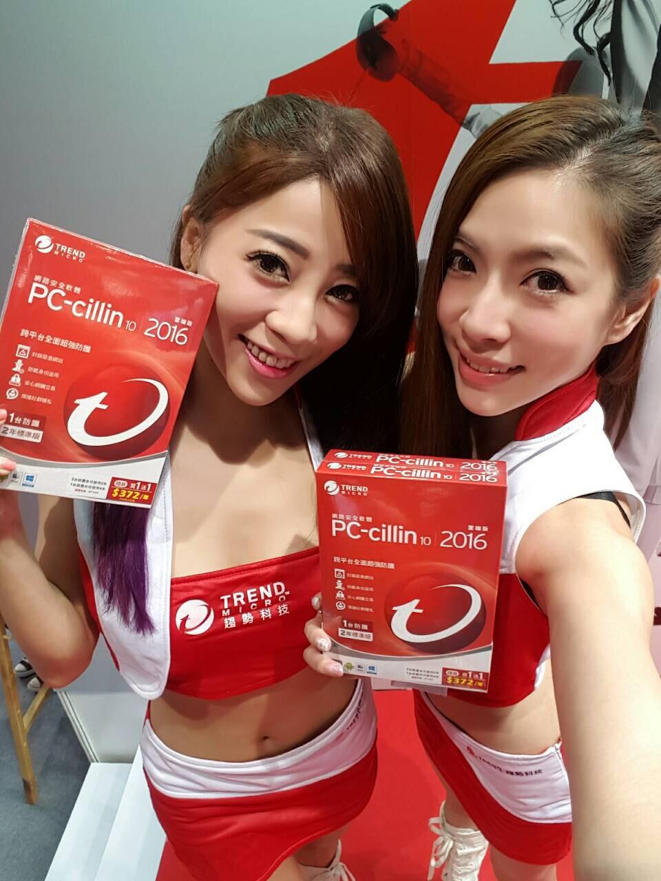 PCC event 1205-1