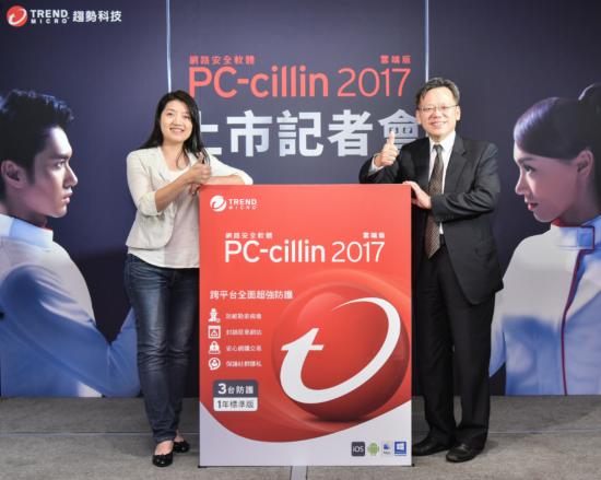 pcc2017