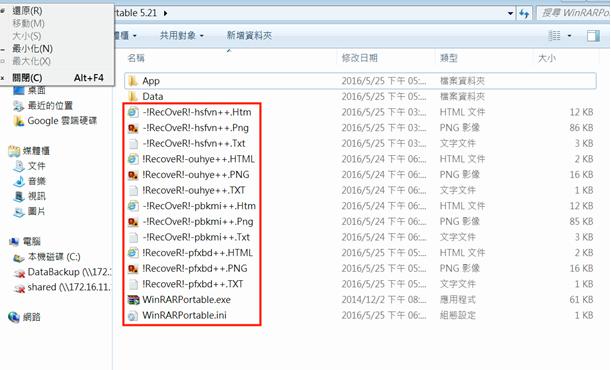 ransomware-1-jpg