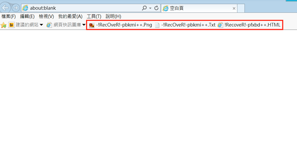 ransomware-2-jpg