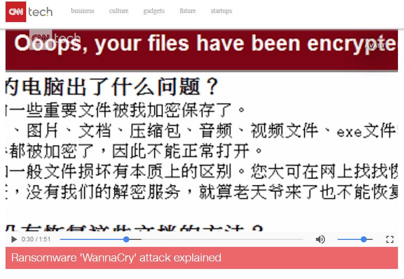 CNN 報導勒索病毒 WanaCrypt0r