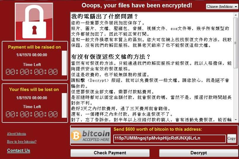 为什么你应该远离免费的VPN?