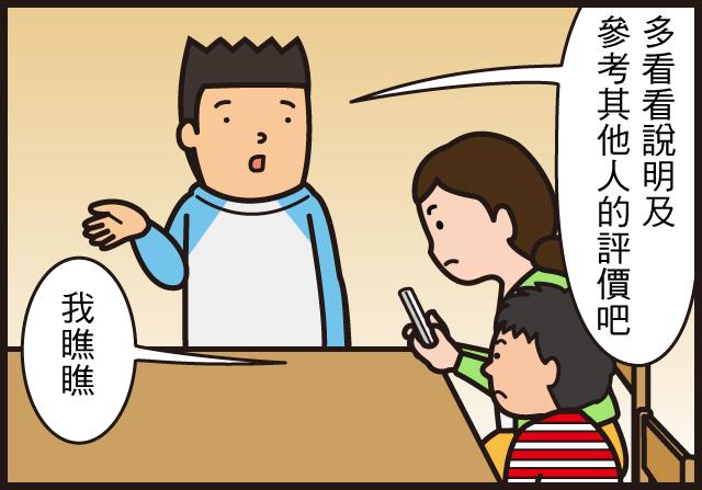讓人中毒很深的熱門手機遊戲,本尊,山寨傻傻分不清楚?!