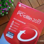 中毒?綁架?木馬?駭客?有了趨勢科技 PC-cillin 2017 網路安全軟體全面照顧手機與電腦的智慧雲端防毒就不怕啦!