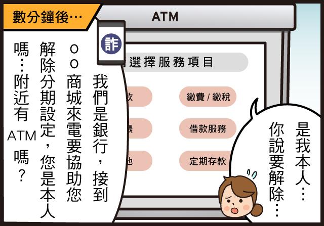 露天 玩具 劉行 dreamcast520 詐騙  諄行 41433558