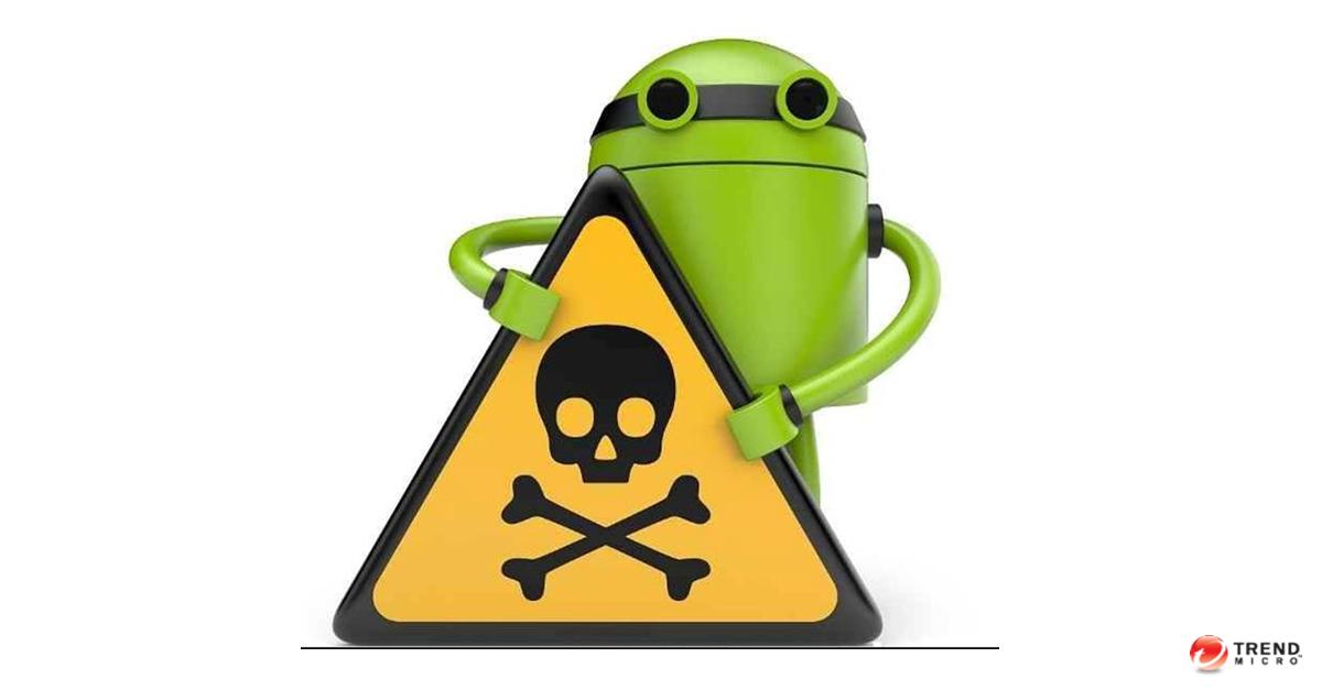 Android 惡意程式威脅持續不斷,五個提升企業行動裝置安全的原則