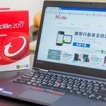 [防毒軟體下載]PC-cillin 2017 雲端版:防範勒索軟體 強化電腦安全與跨平台資安防護