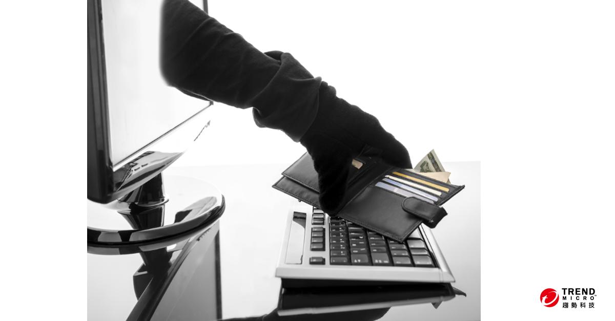 在加密檔案之前,先偷儲存在瀏覽器上的密碼 ! Cerber 勒索病毒再進化,連比特幣錢包也遭殃