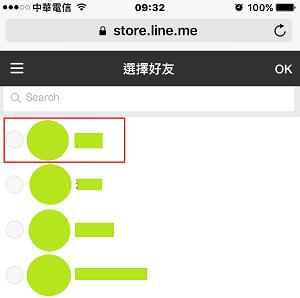 iPhone也能送貼圖?!