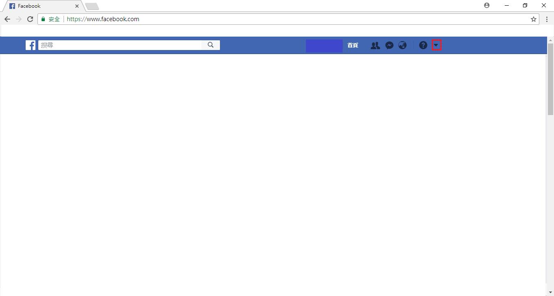 被朋友的標籤出賣了? facebook 照片不想被朋友標記,請這麼做