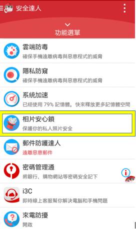 蘋果 蝦皮 奇摩 pchome 台灣 日本 韓國 義大利 越南 菲律賓 臉書 工程師 創業 新創 趨勢 雲端 詐騙電話 來電 密碼管理 忘記密碼