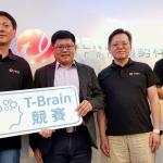 迎戰AI世代 趨勢科技打造T-Brain競賽、XGen Security Lab真實數據培育軟體人才 加速產業AI化