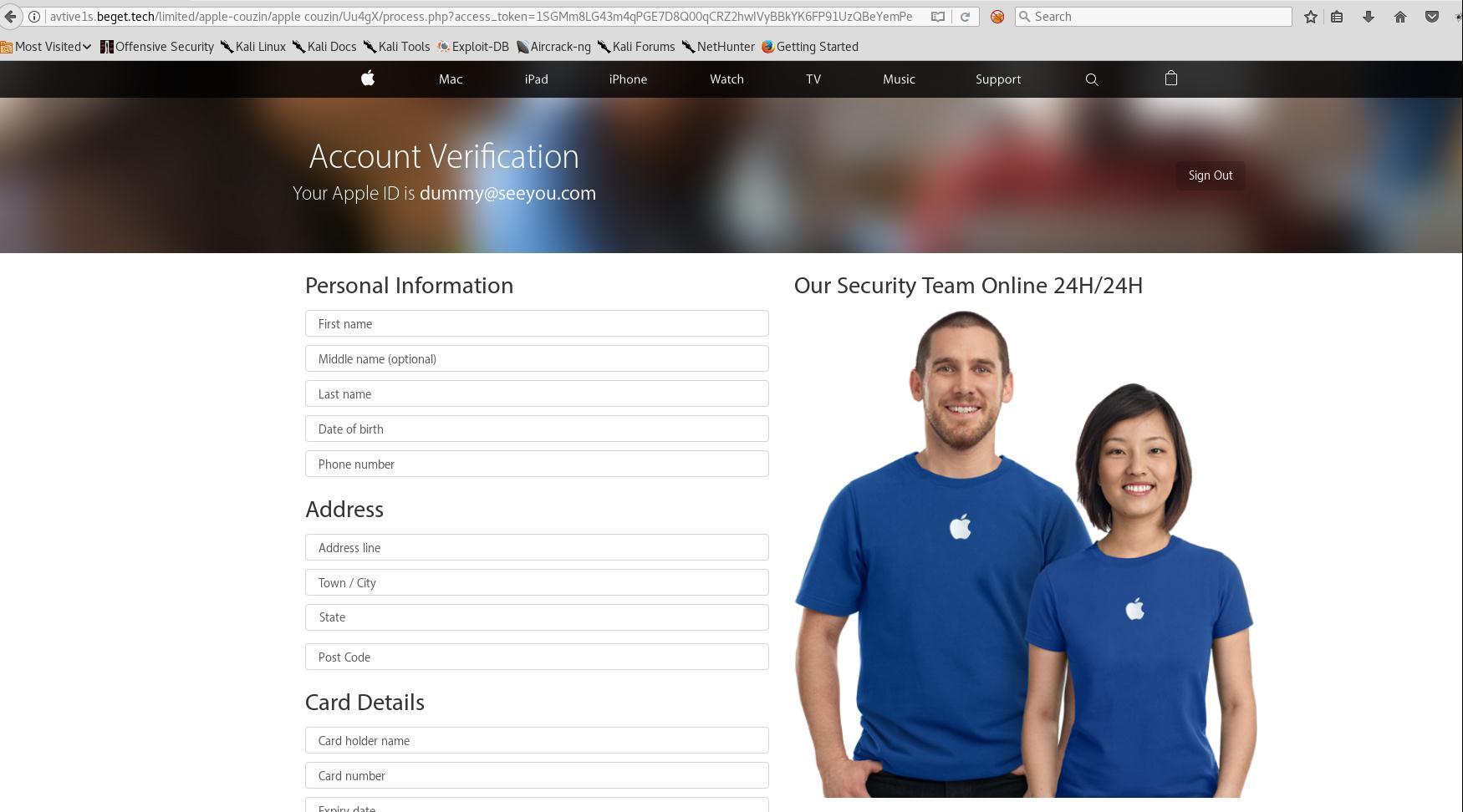 假蘋果網站會要求使用者提供個人資訊和金融帳號資訊