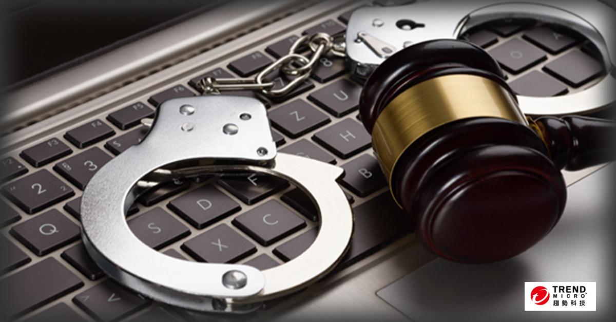 趨勢科技協助 FBI 將網路犯罪集團 Scan4You 定罪