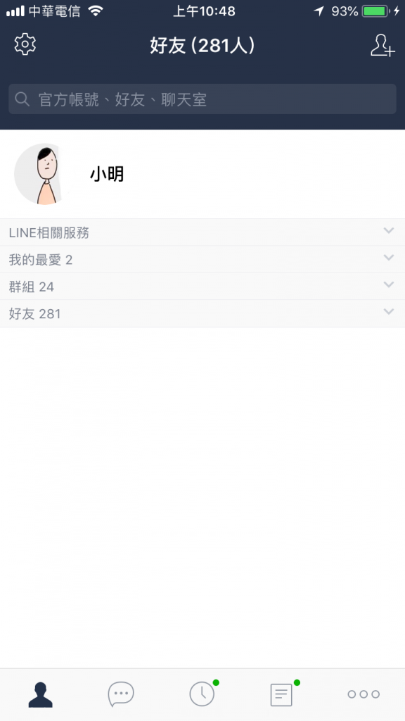 line@防詐達人