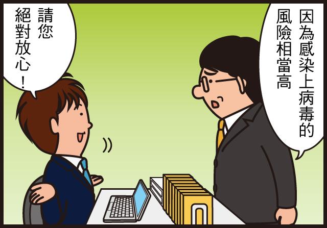 好奇心是最大的安全漏洞! 48%的人會將撿到的USB插入電腦