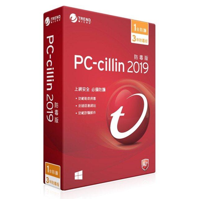 "PC-cillin 可阻擋 ""玩具總動員4貼圖免費送 ""詐騙網頁 》即刻免費下載試用"