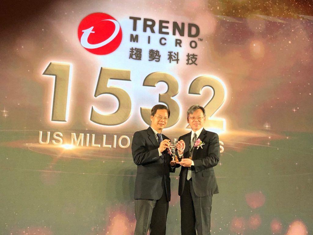 趨勢科技榮獲2019年「台灣最佳國際品牌調查」第2名殊榮,由台灣區暨香港區總經理洪偉淦代表受獎。