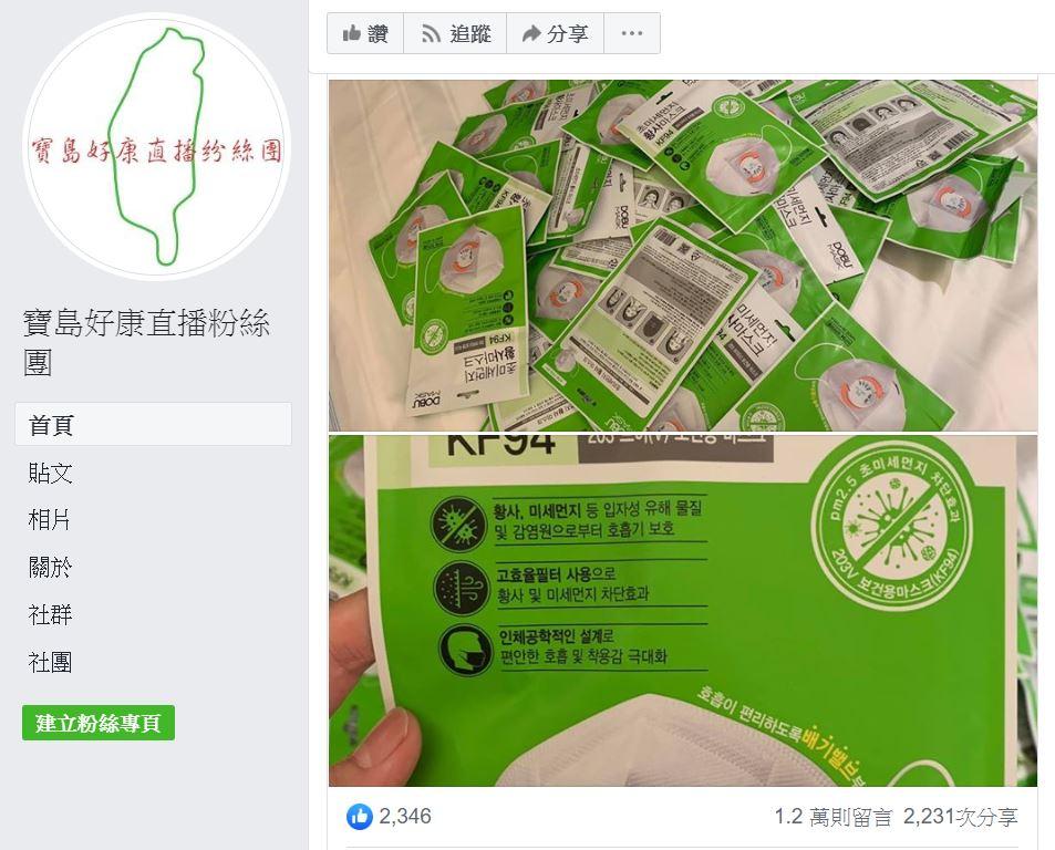 擔心在台積電工作的老公, 從韓國帶回來5000盒口罩 ,留言送一盒