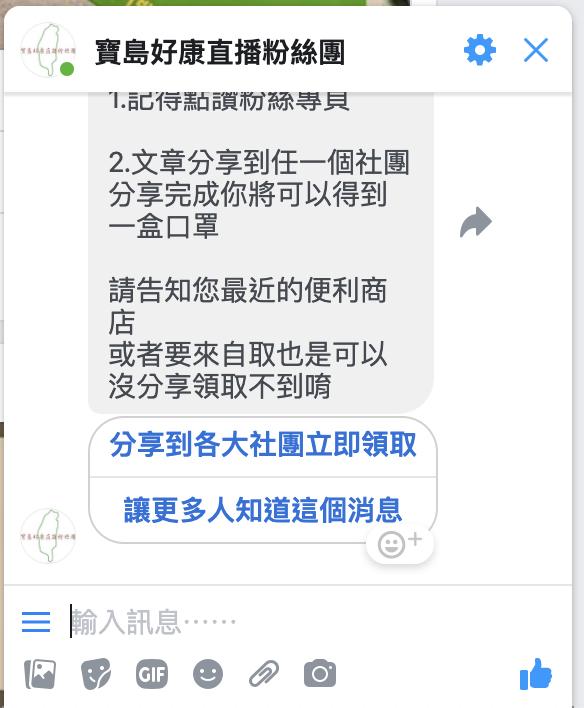 武漢肺炎 口罩之亂 擔心在台積電工作的老公, 從韓國帶回來5000盒口罩 ,留言送一盒